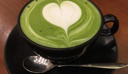 Latte tea: benefits and recipes